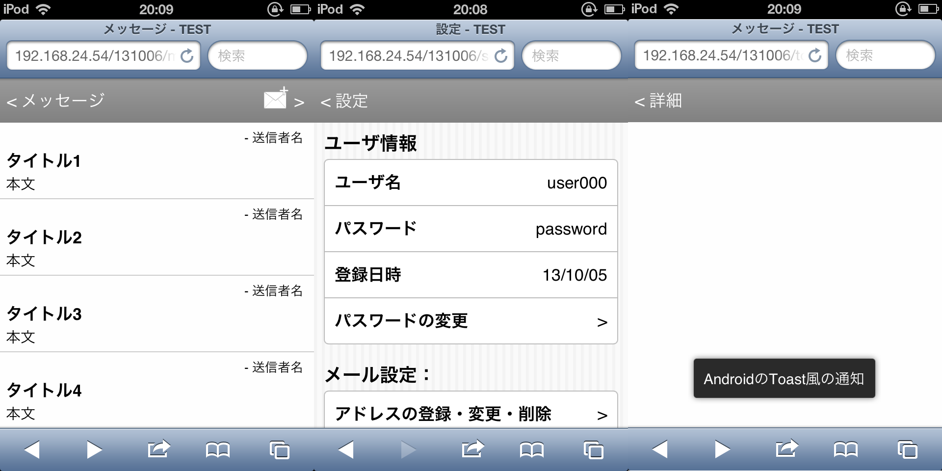 131006ios6.png