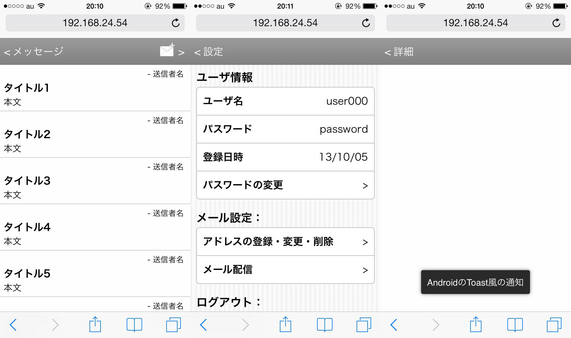 131006ios7.png