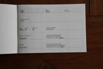 20130615b.jpg