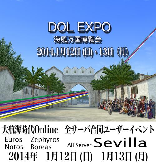 20140112-13top.jpg