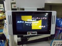 DSCN0536.jpg