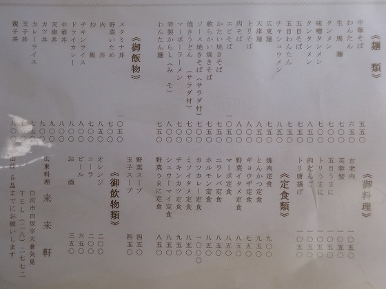 DSC06653.jpg