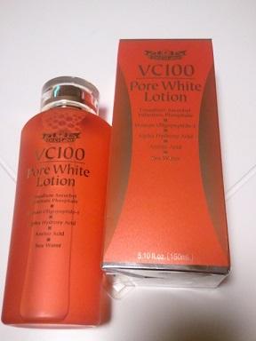 VC100ボトル