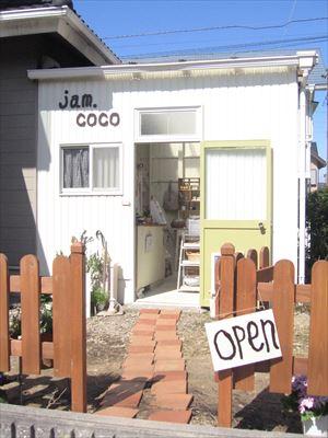 201037jamcocoお店①_R
