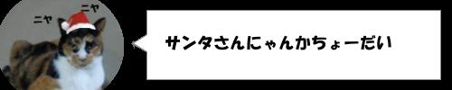 東京ミッドタウンにサンタクロースが大量発生!?