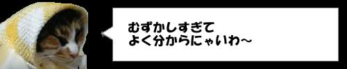 日本で初めてホームページが公開されたのっていつ?
