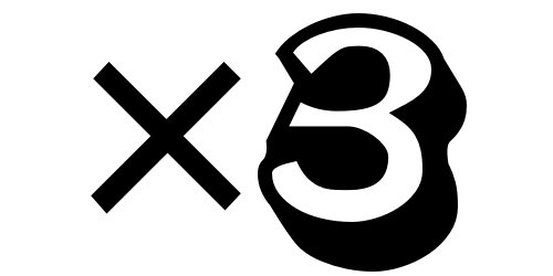 数字が3の倍数かどうかすぐに見分ける方法