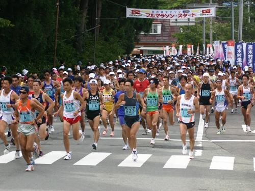 1kgの脂肪を燃やすにはフルマラソンを2回以上の運動が必要?