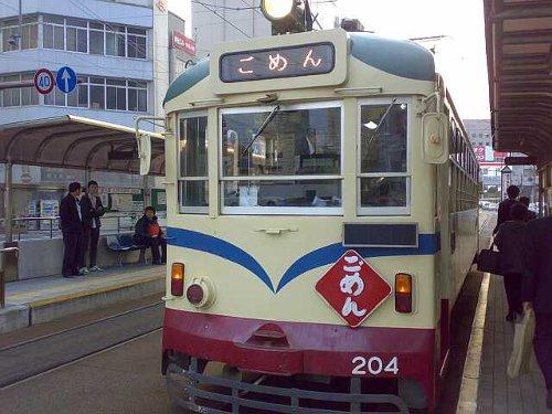 高知県に謝ってばかりの駅があるって本当?