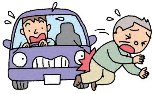 人生80年の中で交通事故に遭う確率ってどれくらい