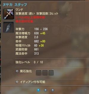 05-25 sennrihinⅡ