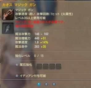 05-25 sennrihinⅢ