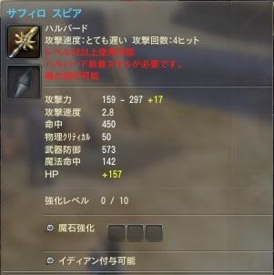 05-25 housyuMⅡ