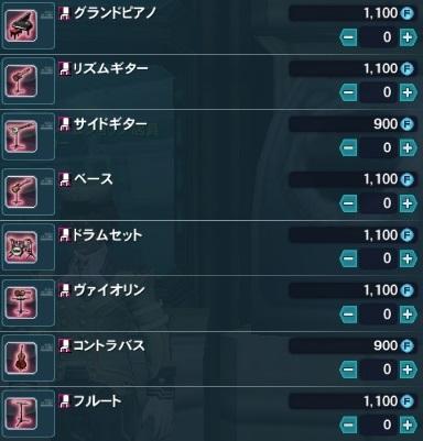 06-15 FUN-shop
