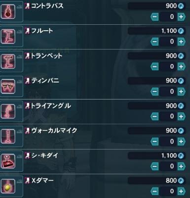 06-15 FUN-shopⅡ