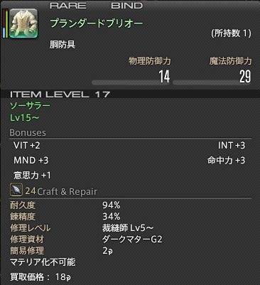 10-01 koteiPT4