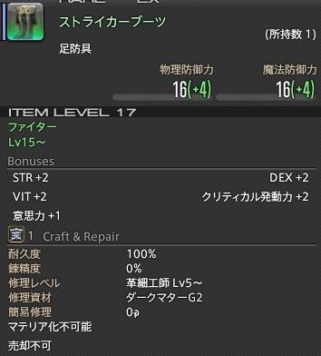 10-02 IDss 2