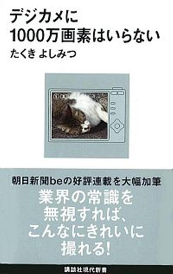 1_201310020654501ab.jpg