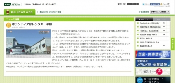 NHK 2014_1_11