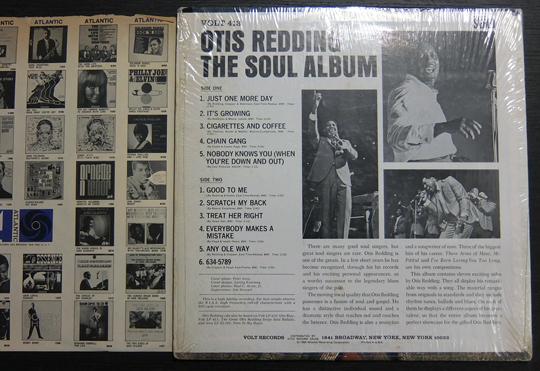 soulalbum (4)