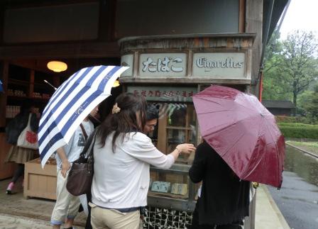 3 im Regen 2