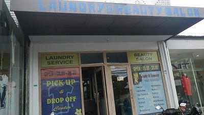 warung laundry