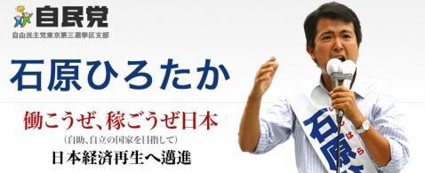 スクリーンショット 2013-07-17 10.33.42