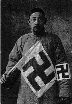 Red_Swastika_Society_member.jpg