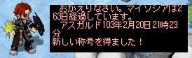 AS2012100605452800.jpg