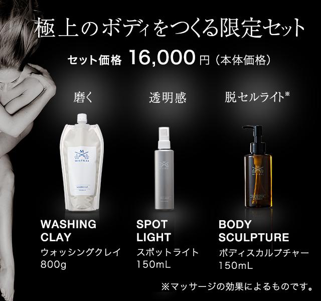 BodySculptureBNR640-600_141020a.jpg