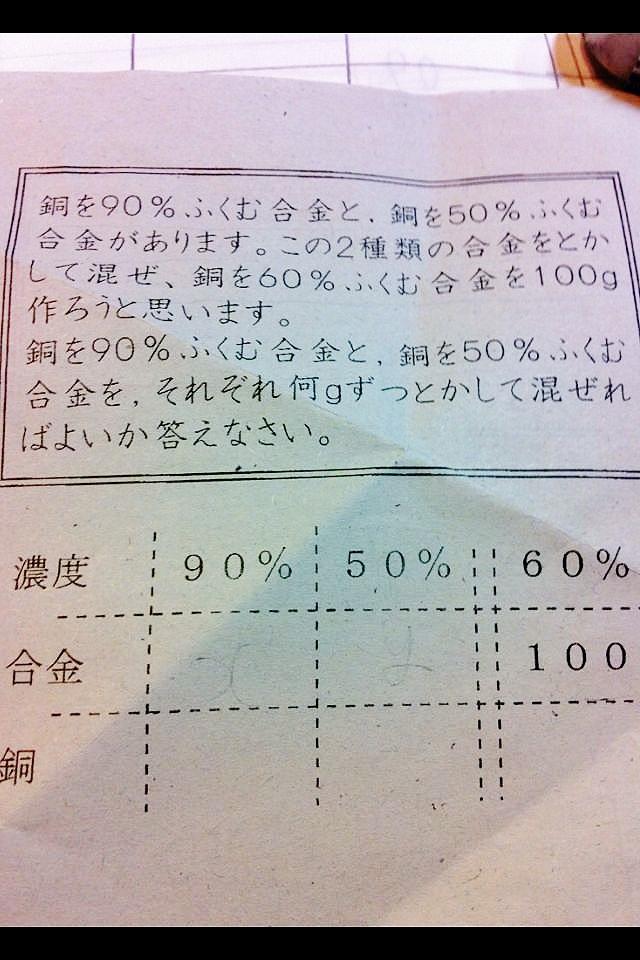 IMG_4099.jp