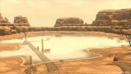 アラハギーロ地方 湖_R