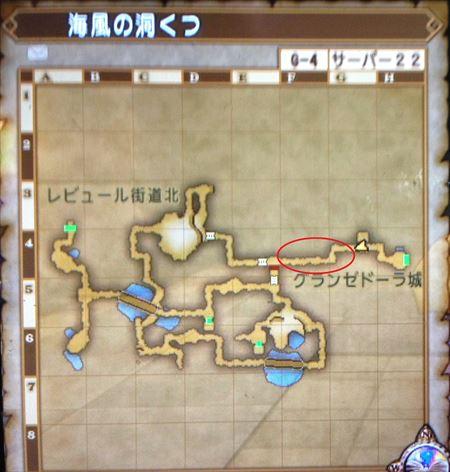 海風の洞くつマップ_R