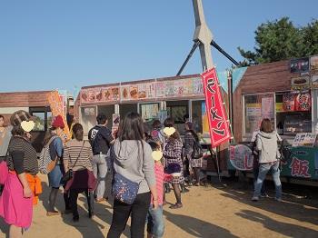 ひたち海浜公園20141019-10