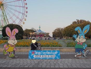 ひたち海浜公園20141019-28