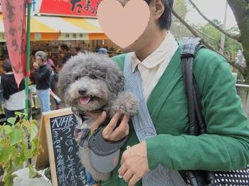 筑波山20141026-5