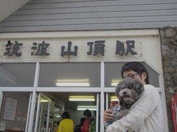 筑波山ケーブルカー10