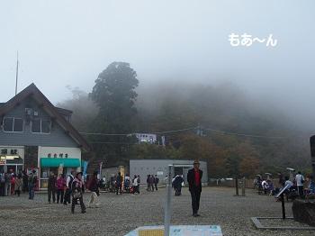 筑波山山頂6