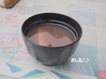 筑波山山頂7
