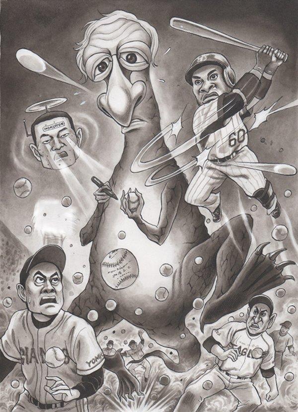加藤良三の風刺漫画