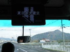 2012_1125TOMOSU0013.jpg