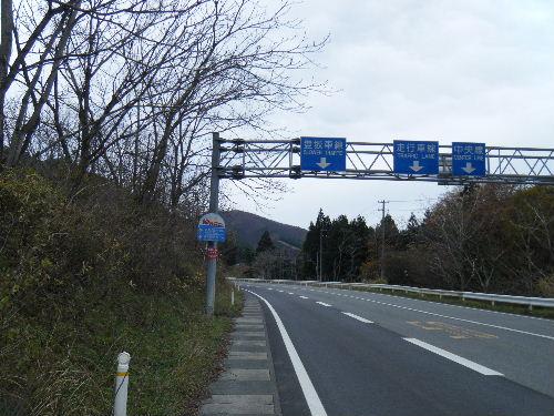 2012_1125TOMOSU0346.jpg