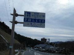 2012_1125TOMOSU0358.jpg