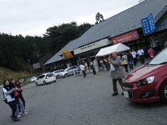 2012_1125TOMOSU0360.jpg