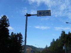 2012_1125TOMOSU0383.jpg