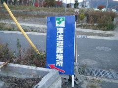 2012_1125TOMOSU0405.jpg