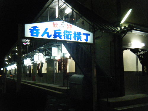 2012_1125TOMOSU0425.jpg