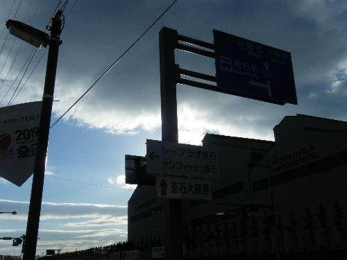 2012_1125TOMOSU0429.jpg