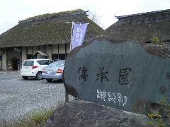 2012_1125TOMOSU0433.jpg