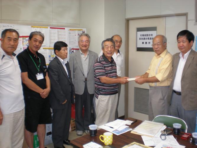 石巻仮設連合自治会に支援金を渡しました。_1